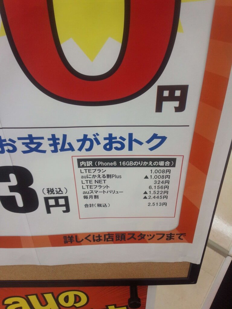 s_image239